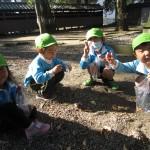 加茂公園に行ったよ ♫